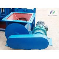Airlock Discharge Rotary Feeder / Rigid Impeller Feeder Simple Operation Manufactures