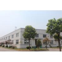 Suzhou Fulang Optical Materials Co., Ltd.