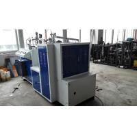 Buy cheap Ultrasonic Heater Paper Bowl Making Machine For Making PE Paper Bowl from wholesalers