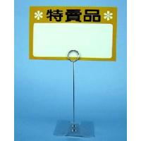 Metal Sign Holder Display (POP-C211) Manufactures