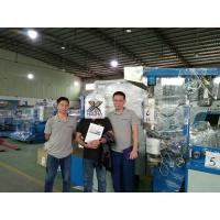 Buy cheap Flexible Cable And Wire Manfuacturing Machine Siemens Electricity from wholesalers