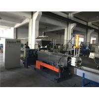 Buy cheap Screw Feeding Plastic Waste Recycling Machine With Lower Power Consumption from wholesalers