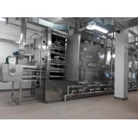 Bay Leaves Infrared Industrial Drying Ovens Machine , Laboratory Drying Cabinet Manufactures