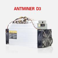 Antminer D3 (19.3Gh) From Bitmain Miner Bitcoin Machine X11 Algorithm 19.3Gh/S Manufactures