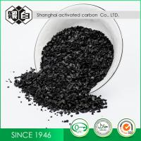 200 Mesh 430g/L Coconut Shell Activated Carbon High Decolorization Manufactures