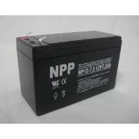 Lead Acid Battery 12V7ah (CE, UL, ISO9001, ISO14001) Manufactures