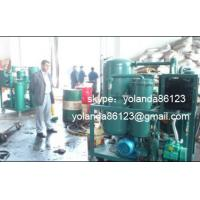 Buy cheap Used Hydraulic Oil Regeneration Vacuum Purifier, Oil Recycling System TYA-R-50 from wholesalers
