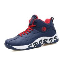 Lightweight Anti Slip Basketball Shoes Colors Optional Wear Resistant Rubber Manufactures
