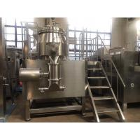 Buy cheap Albumin Powder High Speed Mixer Wet Granulator Machine Buttom / HMI Control from wholesalers