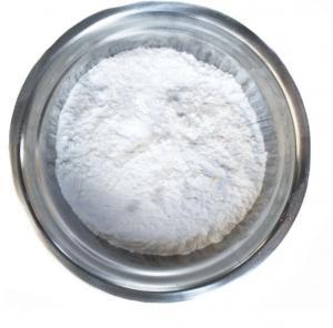 95% Purity 73018-51-6 Calcium Oxide Powder Manufactures