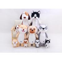 EN71 Lovely Stuffed Animal Dog Toys 27cm / 60cm / 80cm Size With PP Cotton Material Manufactures