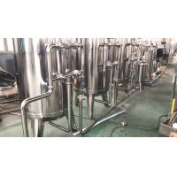 6000kg/H Water Treatment Systems Flux Water Treatment Filters Manufactures