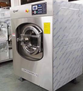 China High pressure power full suspension auto laundry equipment washing extractor washer 25kg washing machine on sale