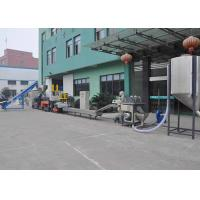 ABS parrallel twin screw extruder pelletizing line 400-500kg/h output 40:1 long dia ratio.