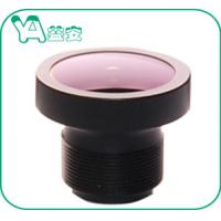 Free Sample 3MP Car Camera Lens F2.0 2.8mm 1/2.5'' Sensor M12 For Car Dashboard Camera  Manufactures