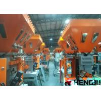 Resin & Rubber 6 Color Gravimetric Mixer Machine 800 KG / H With Floor Stand Frame Manufactures