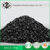 6-12 Mesh 1100mg/g Coconut Granular activated carbon for Gold Mining/Gold Extraction Manufactures
