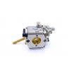 Buy cheap FR220 FS220 FS280 String Trimmer Carburetor from wholesalers