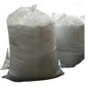 Buy cheap 99 % P Chlorobenzenesulfonyl Chloride Powder Cas No 98-60-2 from wholesalers