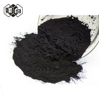 Macromolecule Removal Food Safe Activated Charcoal , PH 2-6 Food Charcoal Powder Manufactures