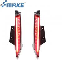 Led Warning Car Pillar Lights Suitable Brake For Nissan X-Trail 2014 Manufactures