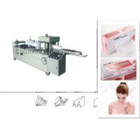 Buy cheap Paper Towel of Hot Melt Non Woven Folding Machine for Nonwoven Production from wholesalers