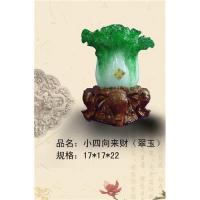 Buy cheap cabbage Handicraft In Oriental Chinese style from wholesalers