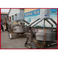 Smooth Automatic Wok Machine For Canteen No Residue Compact Structure Manufactures
