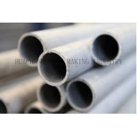 JIS G3429 Thin Wall Seamless Steel Tubes with Passivation Surface for High Pressure Gas Cylinder Manufactures