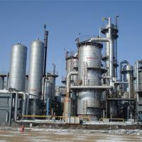 Hydrogen Gas Plant With Hydrogen Production From Natural Gas Manufactures