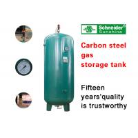 Buy cheap Green Color Screw Air Compressor Parts Gas Storage Tank Carbon / Stainless Steel from wholesalers