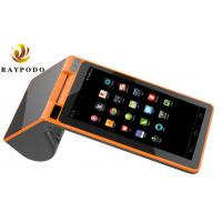 Buy cheap Dual Screen Personal Digital Assistant 7'' POS Terminal With NFC Thermal Receipt from wholesalers
