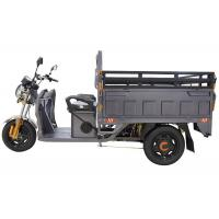 Buy cheap High Strength 60V 50km Electric Cargo Tricycle from wholesalers