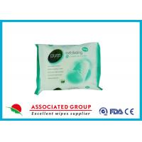 Buy cheap Individually Wrapped Feminine Wipes from wholesalers