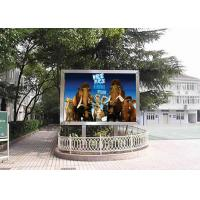 Buy cheap P4 Outdoor Rental Led Display Video , Outdoor Led Screen Hire High Definition from wholesalers