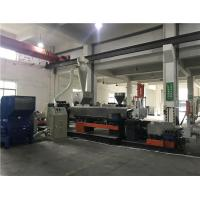 Buy cheap Side Feeder Plastic Recycling Machine Line With Lower Power Consumption from wholesalers
