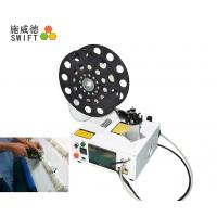 Reel Cable Tie Installation Tool With PLC Control System And Touch Panel Manufactures