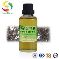 Wholesale Bulk Natural Pure Perilla Seed Essential Oil carrier oil Manufactures