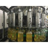 Buy cheap CE Certificate Anti Corrosion Cooking Oil Production Line from wholesalers