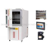 80L - 1000L Temperature Controlled Chamber Failure Warning System GB10589-89 Manufactures