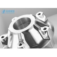 Buy cheap High Strength Aluminum CNC Machining Service Polish Surface Treatment from wholesalers