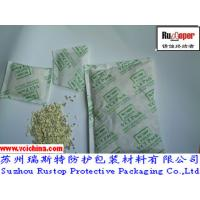 VCI high absorption desiccant Manufactures