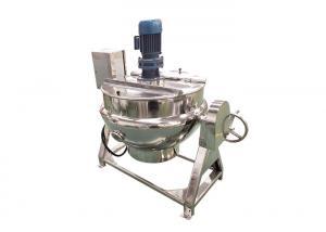 Steam Gas Heating 50L Porridge Cooking Pot Honey Mixing Sugar Boiling Pot Manufactures