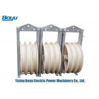 Buy cheap Transmission System Bundled Conductor Pulley Stringing Equipment Tools 120kN from wholesalers