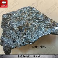 Buy cheap Magnesium Silicon Master Alloy MgSi3% MgSi5% MgSi3% MgSi 50% Tensile Strength from wholesalers