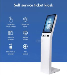PMS 21.5in Capacitive Touch Screen Kiosk PCI With Barcode Scanner Manufactures