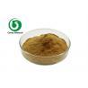 Buy cheap Natural Herbal Extract Powder Huperzia Serrata Extract Huperzine A from wholesalers