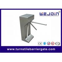 Buy cheap Security Entrance Turnstile Entry Systems DC12V Electronic Rfid Access Control from wholesalers