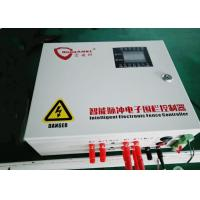 85CM High Voltage Electric Fence Alarm System 2 Zones 4 / 6 / 8 Lines NO NC Manufactures