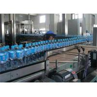 Complete Full Automatic Mineral / Drinking Water Production Line Water Bottle Filling Machine Manufactures